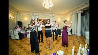 Танец- подарок от друзей на свадьбу (Карповым Алисе и Саше)