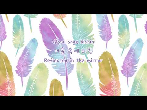 Beautiful- Jessica (Eng sub|Han|Rom)