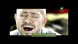 George Wassouf Ferhat Roujouaak Ya Lebanon جورج وسوف - فرحة رجوعك يالبنان