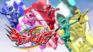 Mashin Sentai Kirameiger- Kira Talk! The Partner-loving Mashin! Preview  English Subs