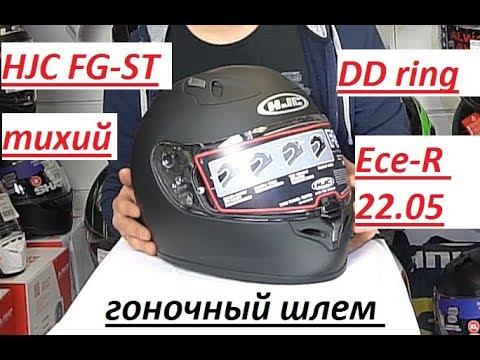 Обзор шлема модуляра LS2 FF325. Сравнение с зимней версией. - YouTube
