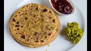 Matar ki Bharwan Poori/ Stuffed green peas parantha