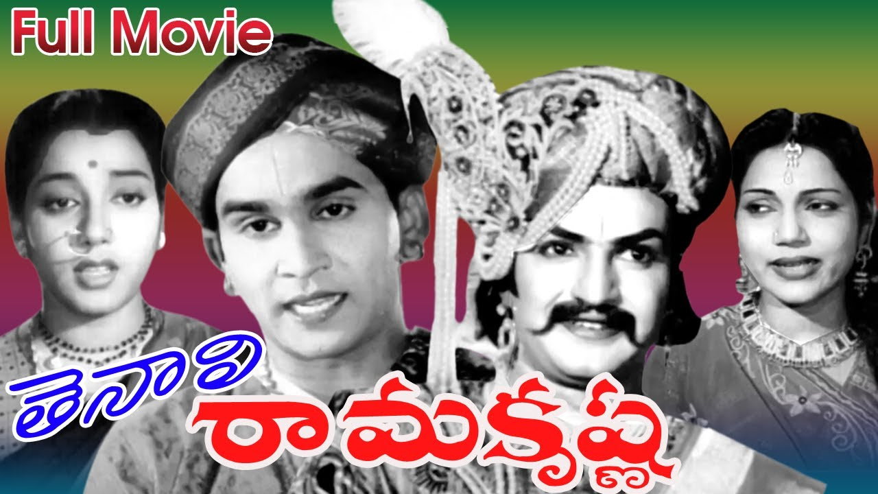 Tenali Ramakrishn Telugu Full Length Movie Hd