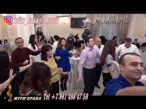 Армянские музыканты в городе Краснодар Краснодарский край #Давидбагдасарян