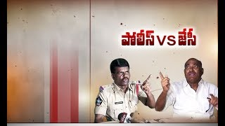 War Of Words Between MP JC Diwakar Reddy & CI Madhav | Prabodhananda Ashram issue