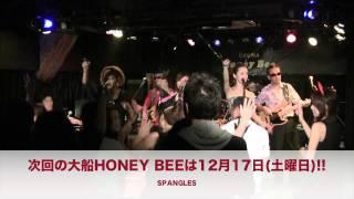 2011年10月29日、SPANGLES(スパンコール)大船HONEY BEEにての LIVE(アン...