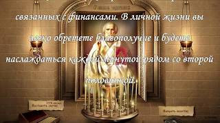 Николай Чудотворец  Сильная молитва на везение Николаю Чудотворцу