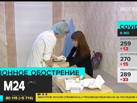 Чем симптомы аллергии отличаются от признаков коронавируса - Москва 24