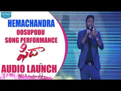 Hema Chandra Song Perfomance @ Fidaa Audio Launch Live || Varun Tej, Sai Pallavi || Sekhar Kammula