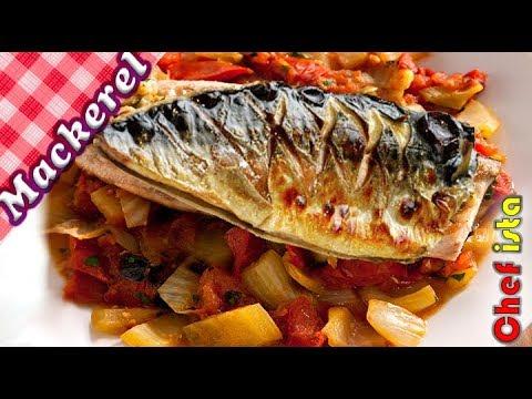 Mackerel Fish With Vegetables | Egyptian Recipe