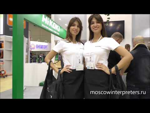 Mitex Moscow Exhibition in Expocentre