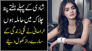 I Got Pregnant After 1 Week of The Wedding | Hira Mani Reveals Shocking Facts