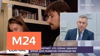 Какие новшества ждут предпринимателей в 2019 году - Москва 24