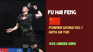 Superstars Who Retired After Rio 2016 | Fu Hai Feng | BWF 2020