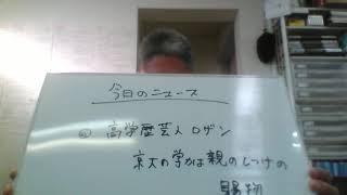 ペガサス八千代中央 HP :http://www.juku-pegasus.jp/school/yachiyo-c...