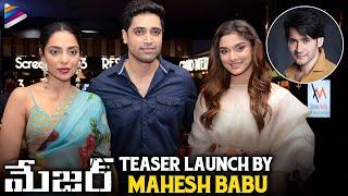 Mahesh Babu မှအဓိက Teaser စတင် | Adivi Sesh | Mahesh Babu | Sobhita Dhulipala | Salee Manjrekar