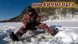 Зимняя рыбалка в первые весенние деньки... Второй день...