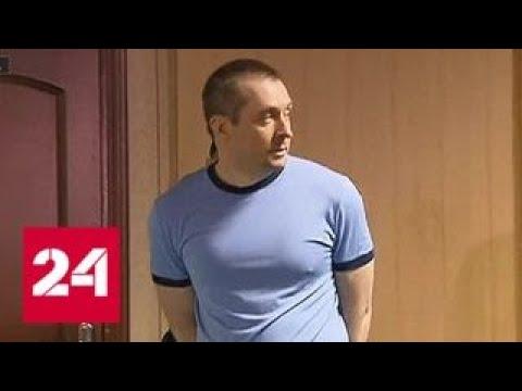 Захарченко заявил в суде, что обвинения ему непонятны - Россия 24