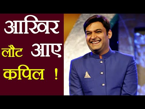 Kapil Sharma is BACK in action; STARTS interacting with fans after 2 months | FilmiBeat
