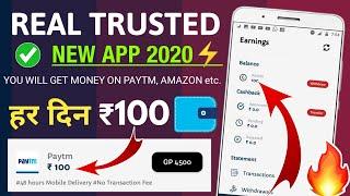Earn ₹100 Daily   Best Earning App 2020 with Payment Proof   Earn money app   Granny Reward app