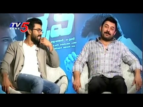 Ram Charan Tej And Arvind Swamy Exclusive Interview On Dhruva Movie | TV5 News