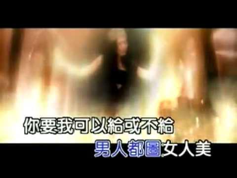 戴愛玲 -Magic