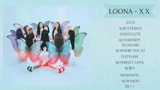 [FULL ALBUM] LOONA (이달의 소녀) - X X