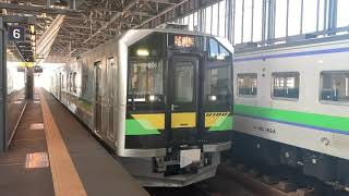 H100-6+H100-5 DECMO 試運転 旭川駅発車