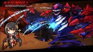 [Elsword KR] Yama Raja Runaway Behemoth 8-X Solo play with random matching buff