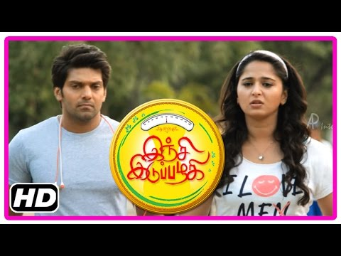 Inji Iduppazhagi Tamil movie | Scenes | Anushka and Arya dec