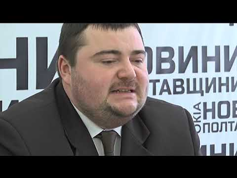 ІРТ Полтава: У 2018 році зменшилась кількість боржників по сплаті аліментів
