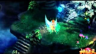 「ラヴィネオンライン」ゲームの雰囲気がわかるプロモーション動画