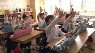 ぼくらの学校『学校校歌特集』(H24.12.21)