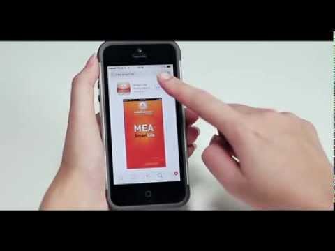 กฟน. จับมือ เทสโก้ โลตัส ใช้แอพฯ MEA Smart Life ชำระค่าไฟฟ้าฯ