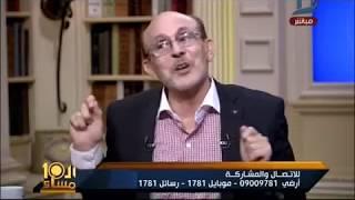 العاشرة مساء| تعليق كوميدى ساخر من الفنان محمد صبحى بسبب الإعلانات فى رمضان