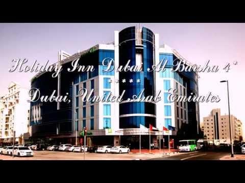 Holiday Inn Dubai Al Barsha 4* Дубай, ОАЭ