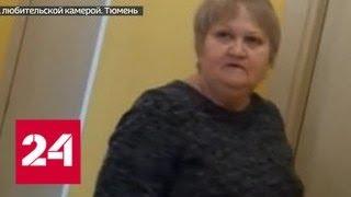 видео Нотариусы в Санкт-Петербурге