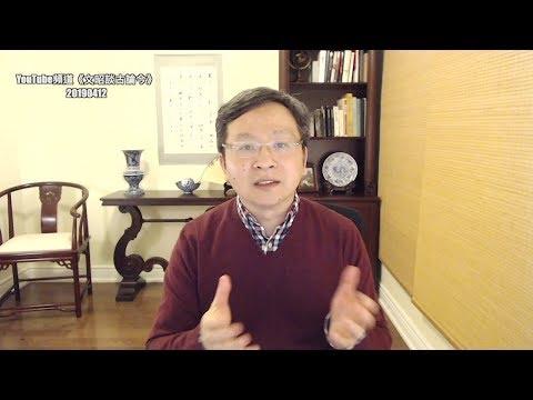 文昭:养老也爆雷,2035年中国养老基金结余耗尽!往后怎么办