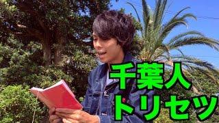 【KAKU】 ▷AirHead ◼︎Twitter:@WJF_KAKU ◼  超センキュー MV http://yo...