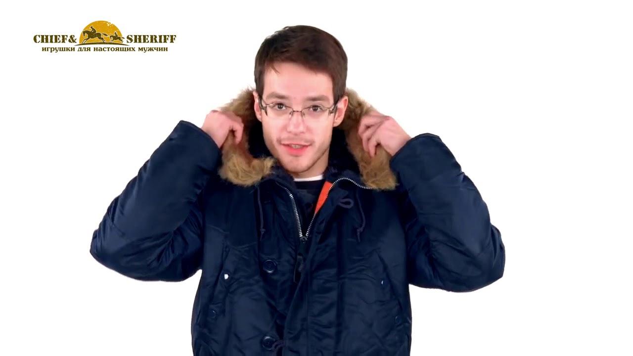 Артем рассказывает про зимние аляски от Anteater - YouTube