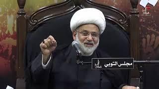 الشيخ زهير الدروره - لا يمكن الفصل بين تسبيح فاطمة الزهراء عليها السلام و الصلاة