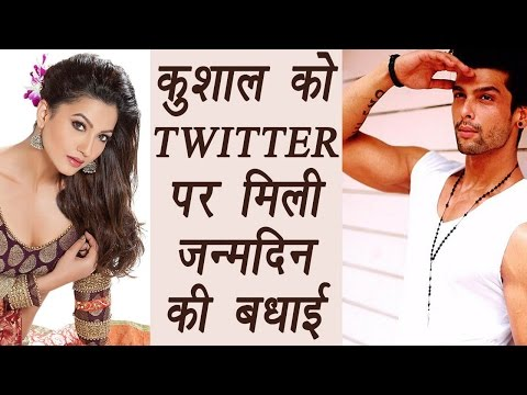 Thumbnail: Kushal Tandon gives funny reply to Gauhar Khan's Birthday wishes; co-stars wished on Twitter