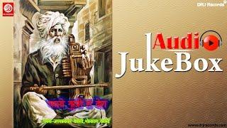Chalo Guruji Wala Desh  Full Audio Songs Jukebox  Rajasthani Maleswar Geet  Veena Bhajan HD