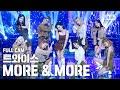 안방1열 직캠4K 트와이스 'MORE & MORE' 풀캠 TWICE Full Cam│@SBS Inkigayo_2020.6.14