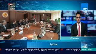 أخبارTeN | تعليق رئيس البنك الزراعي المصري حول الإجراءات المتخذة لتطوير النظام التأميني
