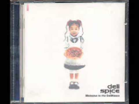 Deli spice (델리스파이스) - 종이 비행기