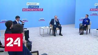 Ни лекарств, ни МРТ: Путин рассказал о смерти знакомого от ковида - Россия 24 