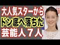 町田の立ちんぼがえぐいMachida's street girl was amazing - YouTube