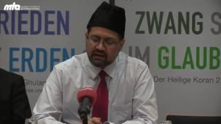 Urdu News - Plakataktion und Islamausstellung in Marburg
