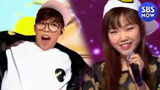 SBS [KPOPSTAR3] - 악동뮤지션 신곡 최초공개,